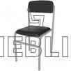 Офисный стул Классик с перекладиной