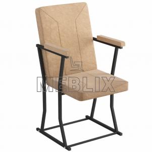 Кресло для дома культуры Алексис