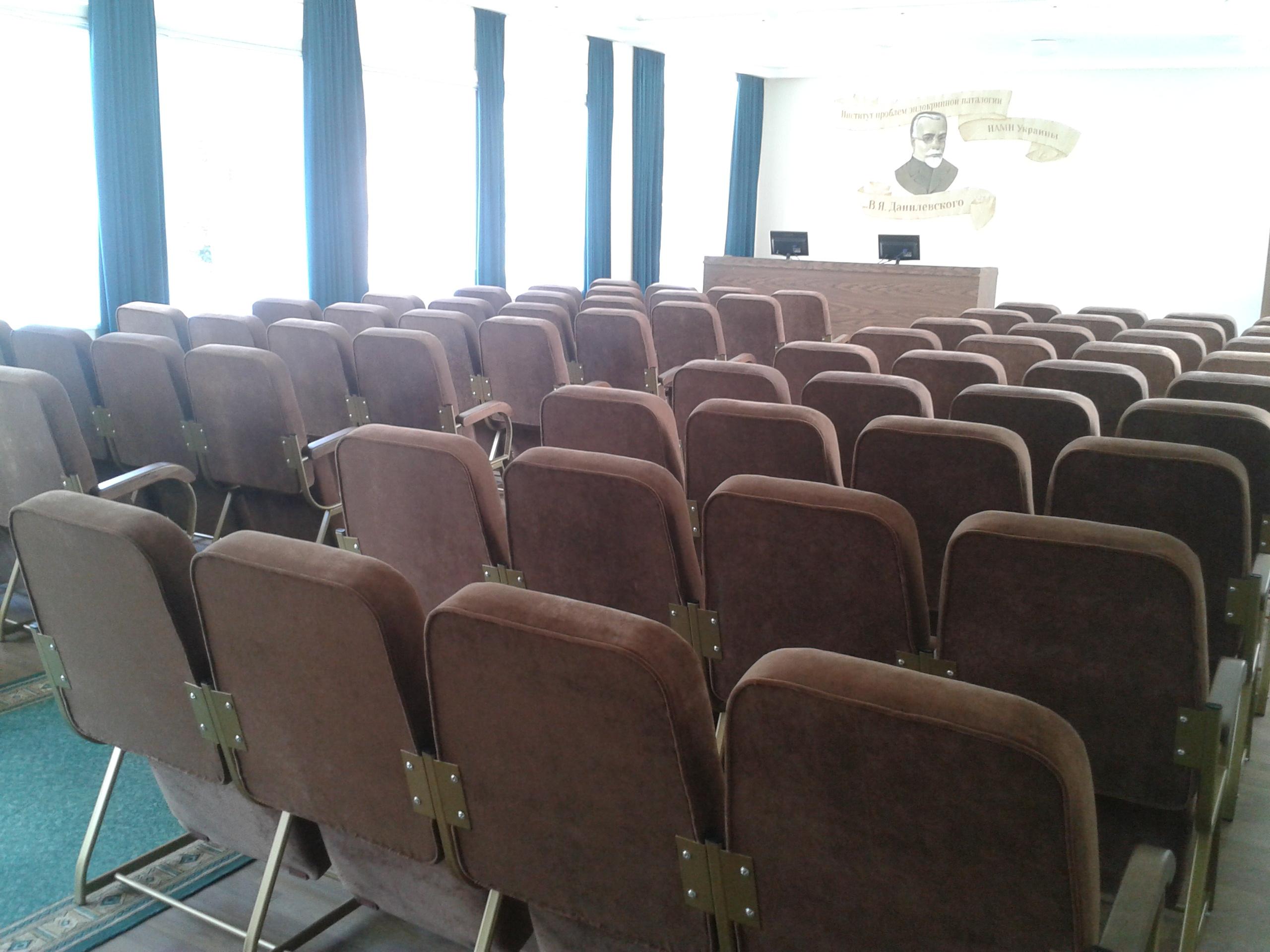 Кресла для конференц-залов Стюард Универсал 2
